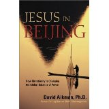 Jesus in Beijing 2